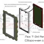 Люк Т-34 Revizor. Сборочная схема