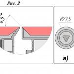Инструкция по монтажу алюминиевого люка под плитку Техно от ПФ Хаммер