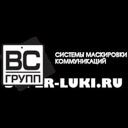 """ООО """"ВС-ГРУПП"""""""