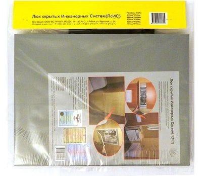 Люк Скрытых Инженерных Систем (ЛСИС), пластиковый съемный под плитку 450*400