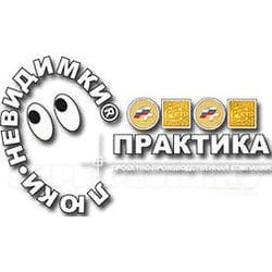 ППК «Практика»