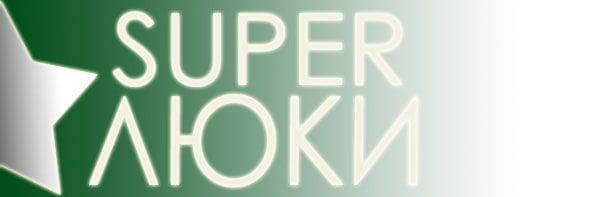 Ревизионные люки от Super Люки в Санкт-Петербурге